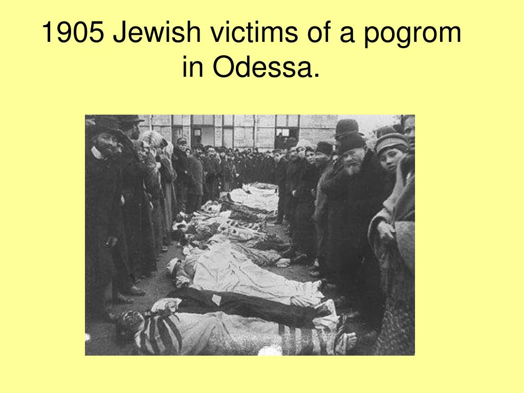 1905 Jewish victims of a pogrom in Odessa.