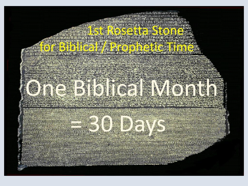 1st Rosetta Stone