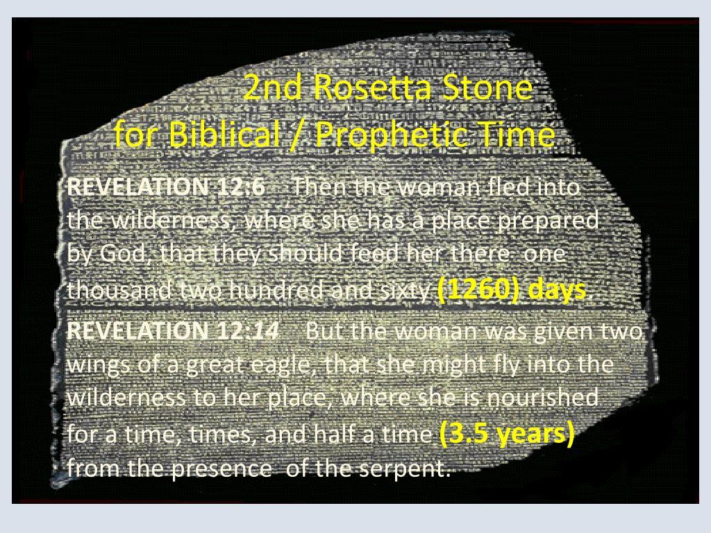 2nd Rosetta Stone