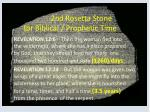2nd rosetta stone for biblical prophetic time