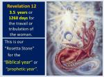 revelation 12 3 5 years or 1260 days for the travail or tribulation of the woman