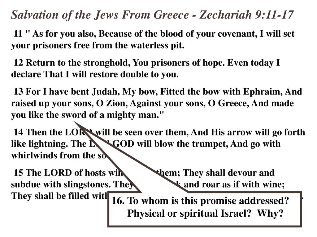 Salvation of the Jews From Greece - Zechariah 9:11-17