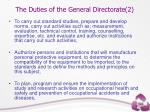 the d uties of the general directorate 2
