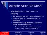derivation action ca s216a