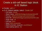 create a std cell based logic block in ic station