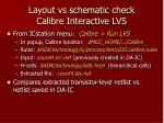 layout vs schematic check calibre interactive lvs