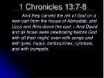 1 chronicles 13 7 8