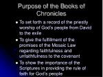 purpose of the books of chronicles