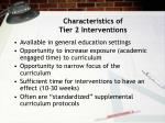 characteristics of tier 2 interventions