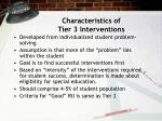characteristics of tier 3 interventions