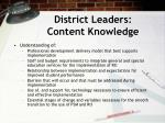 district leaders content knowledge