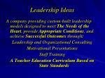 leadership ideas2