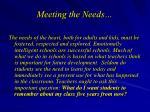 meeting the needs