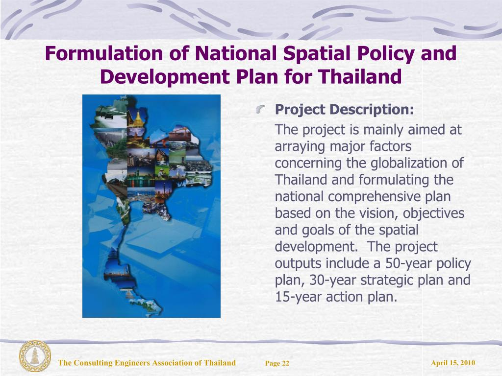 Formulation of National Spatial Policy and Development Plan for Thailand