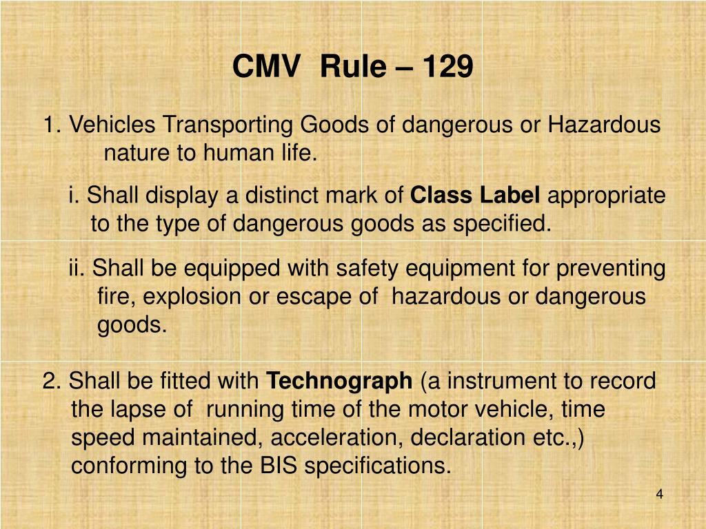 CMV  Rule – 129