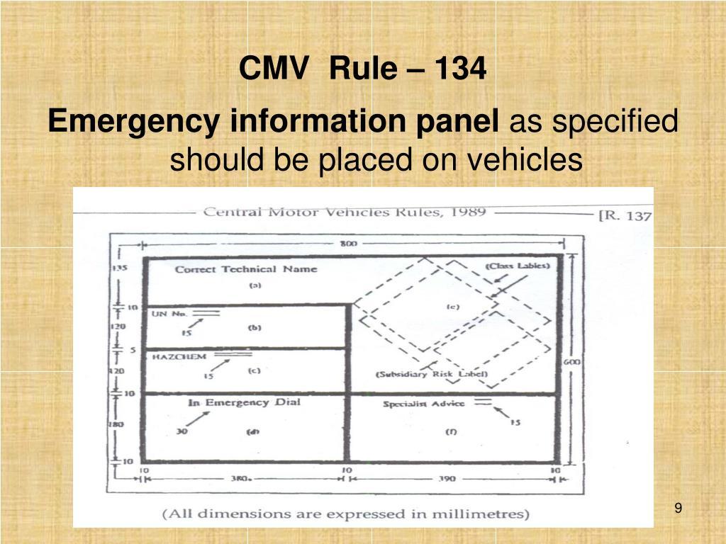 CMV  Rule – 134