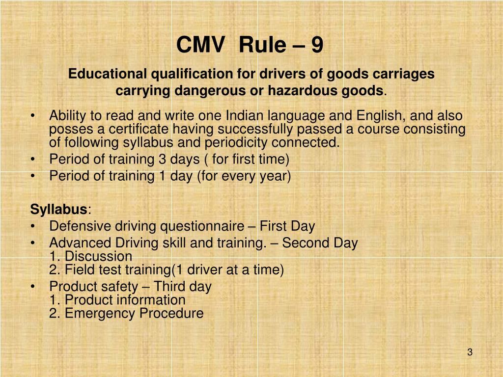 CMV  Rule – 9
