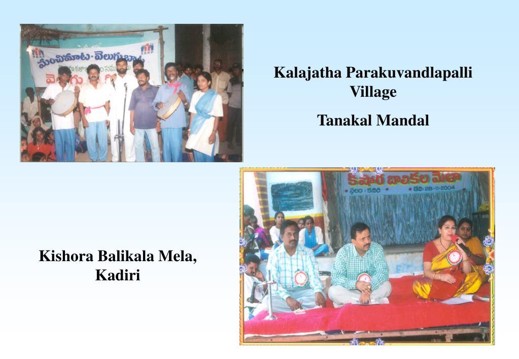 Kalajatha Parakuvandlapalli Village