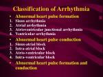 classification of arrhythmia