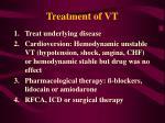 treatment of vt