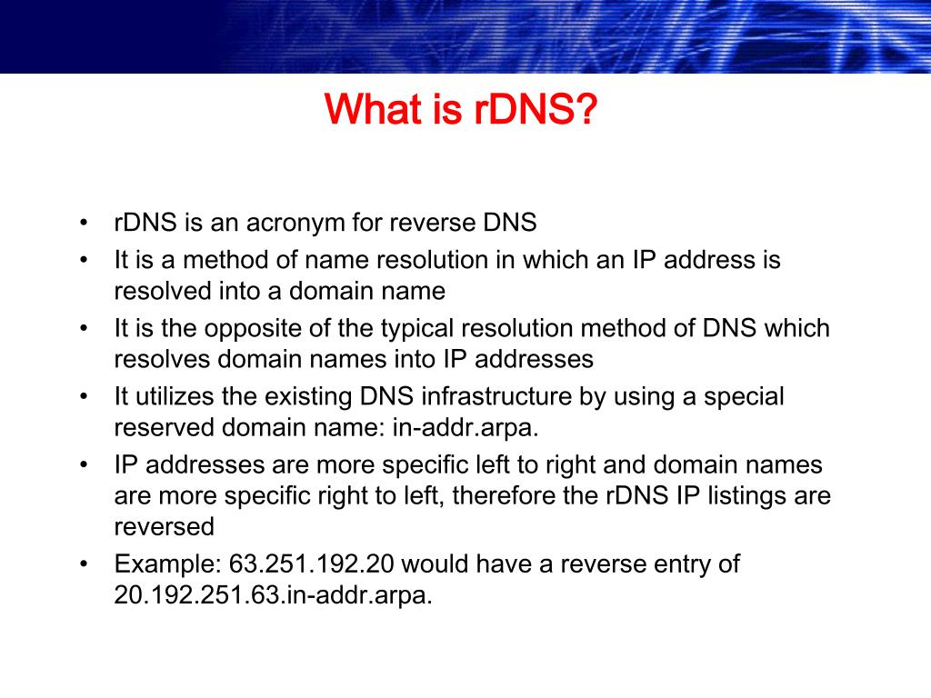 What is rDNS?