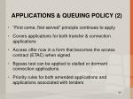 applications queuing policy 2