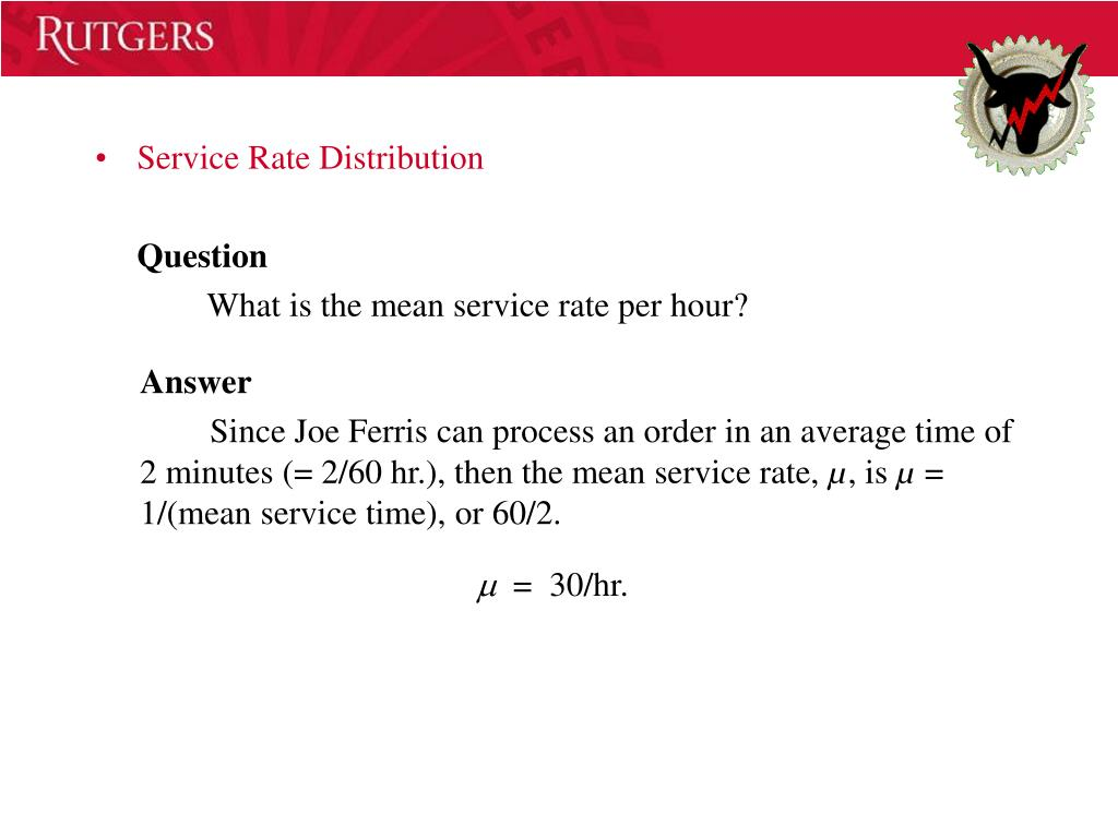 Service Rate Distribution