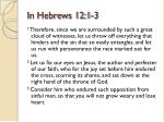 in hebrews 12 1 3