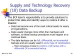 supply and technology recovery 10 data backup