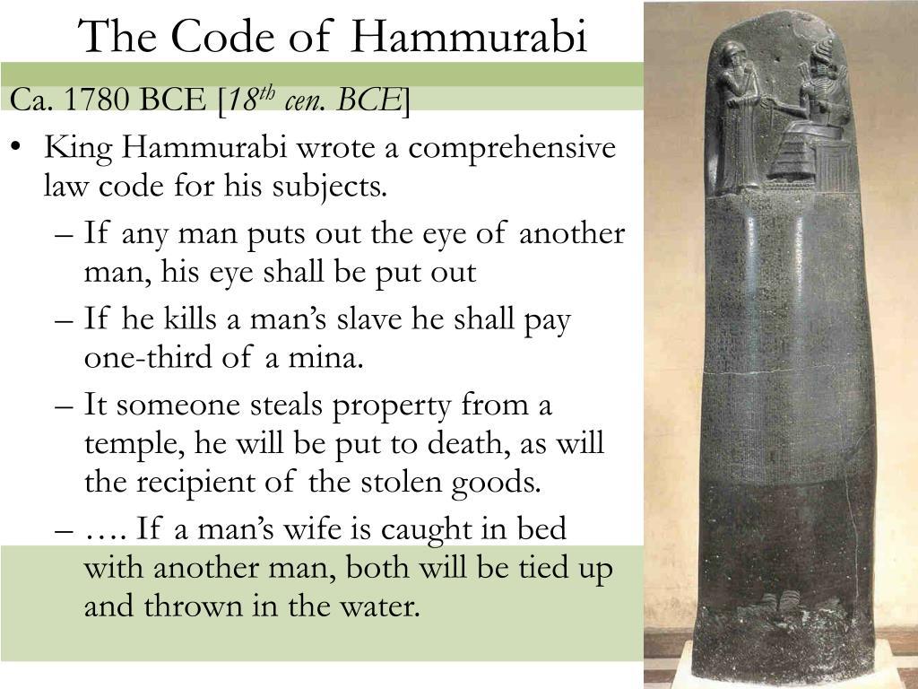 The Code Of Hammurabi Code
