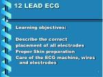 12 lead ecg