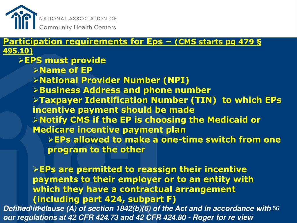 Participation requirements for Eps –