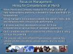 focus on management hiring for competencies at merck