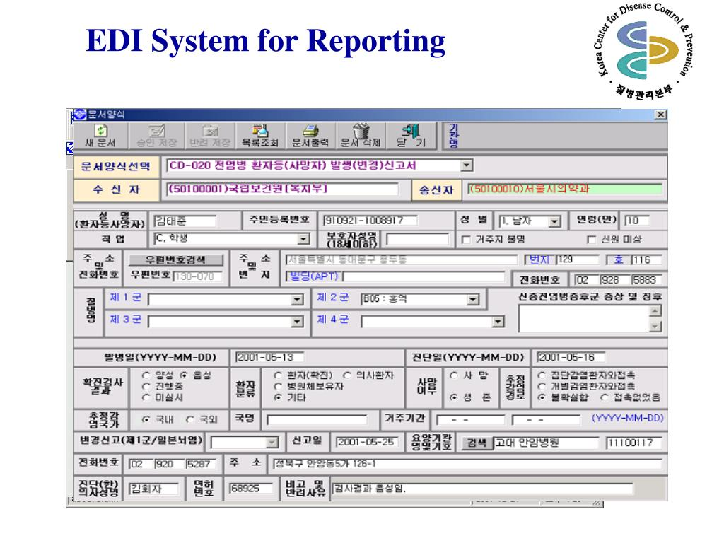 EDI System for Reporting