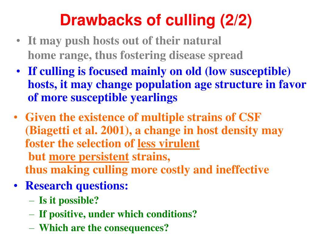 Drawbacks of culling (2/2)