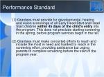 performance standard4