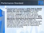 performance standard5