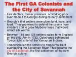 the first ga colonists and the city of savannah