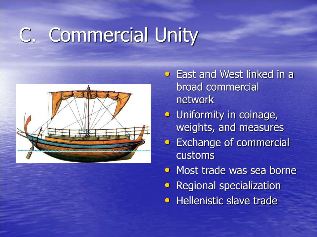C.  Commercial Unity
