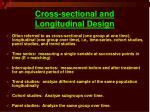 cross sectional and longitudinal design