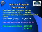 optional program components