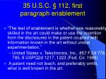 35 u s c 112 first paragraph enablement