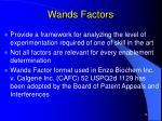 wands factors14