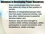 dilemmas in developing power resources