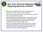new toxic chemical reduction reporting elements in pptrs