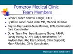pomeroy medical clinic team members
