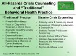all hazards crisis counseling and traditional behavioral health practice125