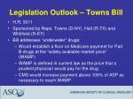 legislation outlook towns bill