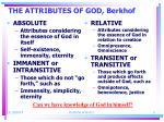 the attributes of god berkhof