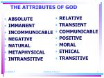 the attributes of god4